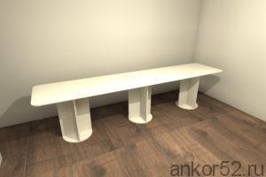 стол 1,3